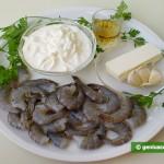 Ингредиенты для креветок в сливочно-коньячном соусе