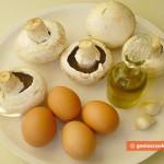Ингредиенты для омлета с шампиньонами