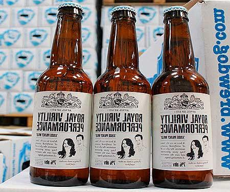 Пиво Виагра для королевской свадьбы