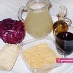 Ингредиенты для ризотто с цикорием