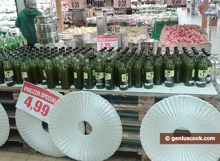 Свежайшее Оливковое масло Эсктра Вирджине