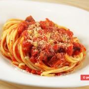 Спагетти Аматричана