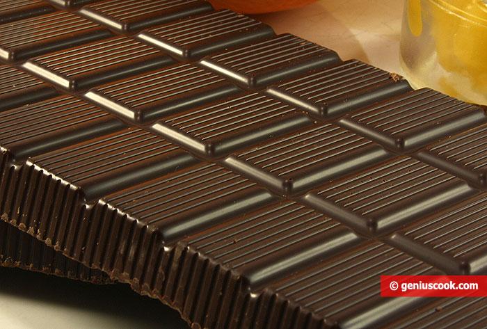 Тёмный Шоколад Ускоритель Потери Веса